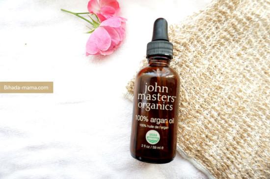 ジョンマスターオーガニック《john masters organics》 アルガンオイル