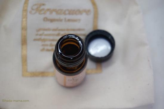テラクオーレ オイル美容液体験キット デューオイル