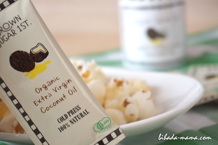 オーガニック エクストラヴァージンココナッツオイルとポップコーン