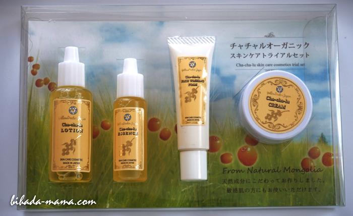 チャチャル化粧品 スキンケア トライアルセット