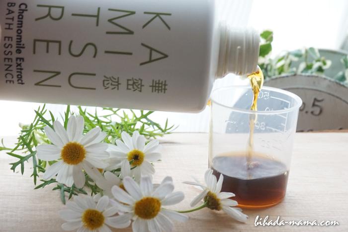 華密恋薬用入浴剤