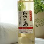 ネオナチュラル 白竹の滴