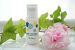 赤ちゃんやお肌が弱い方のための保湿美容液 ベビーマトリックスF