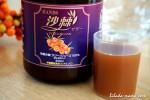 200種類の栄養素を一気に摂取-100%ピュアなサジーがジュースになったハンズサジー