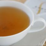 茶流痩々 国産ダイエットプーアール茶