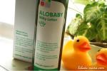 国産オーガニック、高い保湿力が嬉しいアロベビーミルクローション