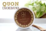 本当にチョコレートだ、クオン(QUON)キューティー チョコレートパック