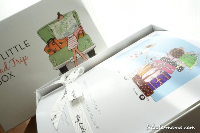 My Little Box 7月 ロードトリップ