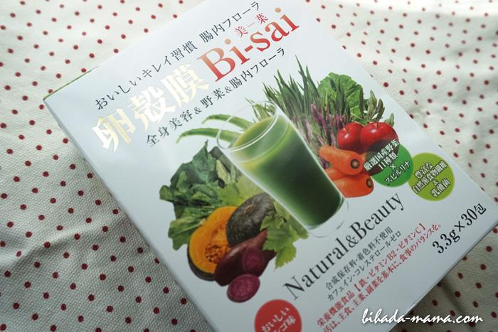 卵殻膜 美菜(Bi-sai)