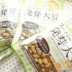 スーパー発芽大豆はカロリー控えめレシピも豊富、これなら毎日続けられる!