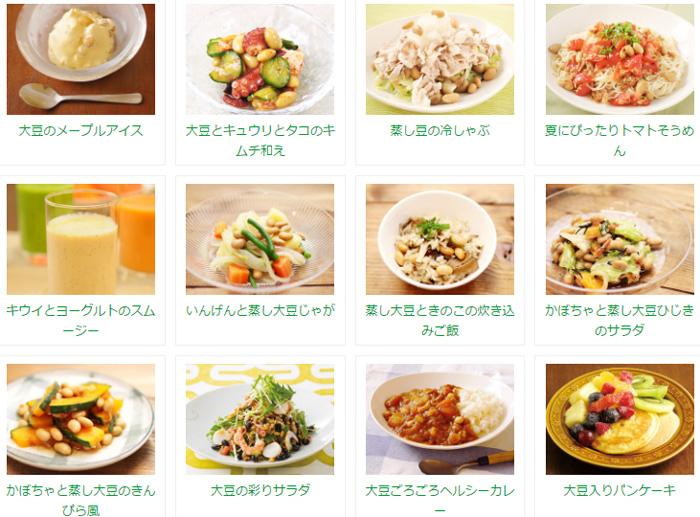 スーパー発芽大豆 レシピ